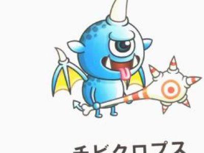【城ドラ】チビクロプス 評価